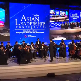 9th Asian Leadership Conference
