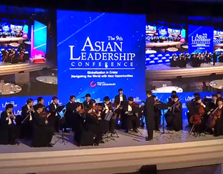 Performance at the opening ceremony of the 9th Asian Leadership Conference