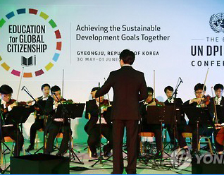 [Ynhap News] Hearts Ensemble for Youth with Developmental Disabilities Perform at the UN NGO Confere