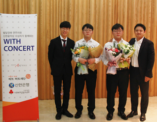 'With Concert' with the performers having developmental disabilities and Shinhan Music Awardees